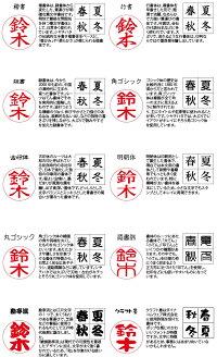 シャチハタ/ネーム印/エルツイン別注品【daily★1226】★1225-point★1222PUP5F