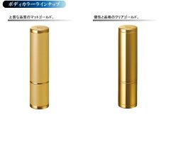 【限定品】高級/シャチハタ/ネーム印Vivoゴールド金色