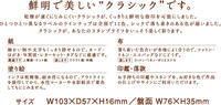 エントリーでポイント9倍/楽天カード・【ツキネコ】スタンプインククラシックスタンプ台紙布に最適新発売!