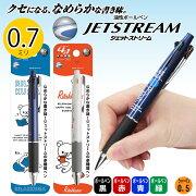 ボールペン ジェット ストリーム 三菱鉛筆 リラックマ ファクトリー ブラック プレゼント