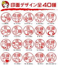 シャチハタ/ネーム9/ネーム印/別注品【印鑑】【はんこ】/キャラクター/ラムちゃん/うさぎ