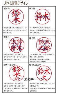 リラックマぬいぐるみ&ネーム印セット★