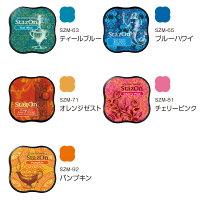StazOnmidi/ステイズオンミディ新色17色から選べます金属プラスチック皮革に最適【ツキネコ】新発売!