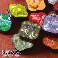ステイズオンミディ/StezOnmidi金属・プラスチック・皮革に最適