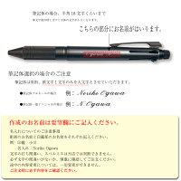 【名入れ品】ジェットストリーム4&1MSXE5-2000A-05送料無料メタルエディション