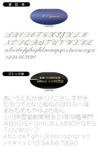 名入れ無料★シャチハタVivoシャチハタネーム印ネーム9のハイブランド品9ミリ印面