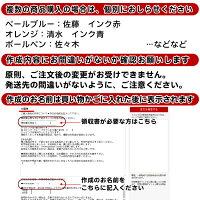 ★送料無料シャチハタキャップレス認印9ミリシヤチハタキャップレス9