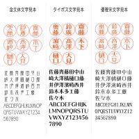 シヤチハタキャップレス9限定品【にゃんプレス9】【送料無料】