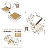 手形・足形アート制作キットファーストアート(色紙サイズ)HPSK-SB