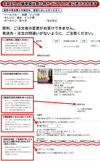 ネーム9&おめかしっぽセット【限定ネコ絵柄デザイン】シャチハタ猫ネコ