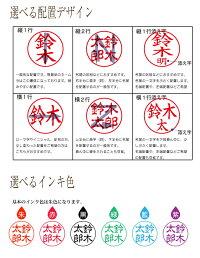 ●転がらない!四角のネーム印【シヤチハタスクエアネーム12】
