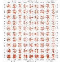サンリオネーム9ホルダー+ネーム9セット【当店指定配送送料無料】