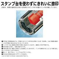 シヤチハタネーム9メールオーダー式