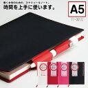 【送料無料】 オピニ 2020年 A5サイズ シヤチハタ 手帳 スケジュール オピニ 手帳 2020