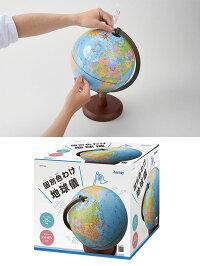 レイメイ藤井よみがな付地球儀行政タイプ25cmOYV24