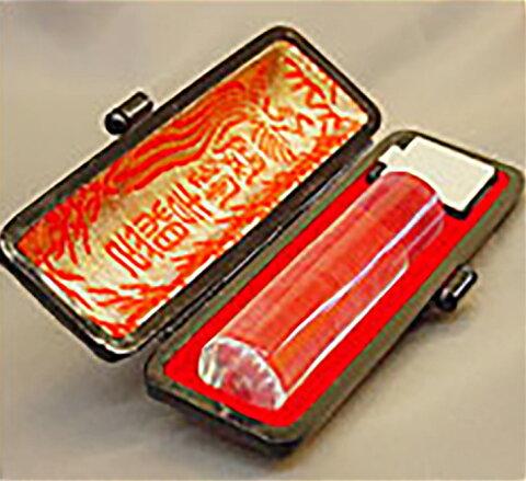 【送料無料】高級印材 水晶 トカゲ黒フチセット 13.5mm 印鑑 銀行印 はんこ 実印