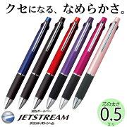 ラッキーシール ボールペン ジェット ストリーム 三菱鉛筆 プレゼント