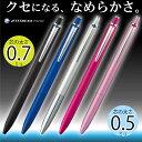 【メール便送料無料】三菱鉛筆 Uni ジェットストリーム プライム 単色ボールペン 0.5mm 0.7mm SXN-2200 名入れは出来ません
