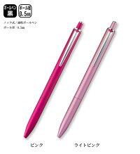 三菱鉛筆Uniジェットストリームプライム単色ボールペン0.5mm0.7mm