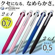 ラッキーシール ボールペン ジェット ストリーム 三菱鉛筆 プライム プレゼント