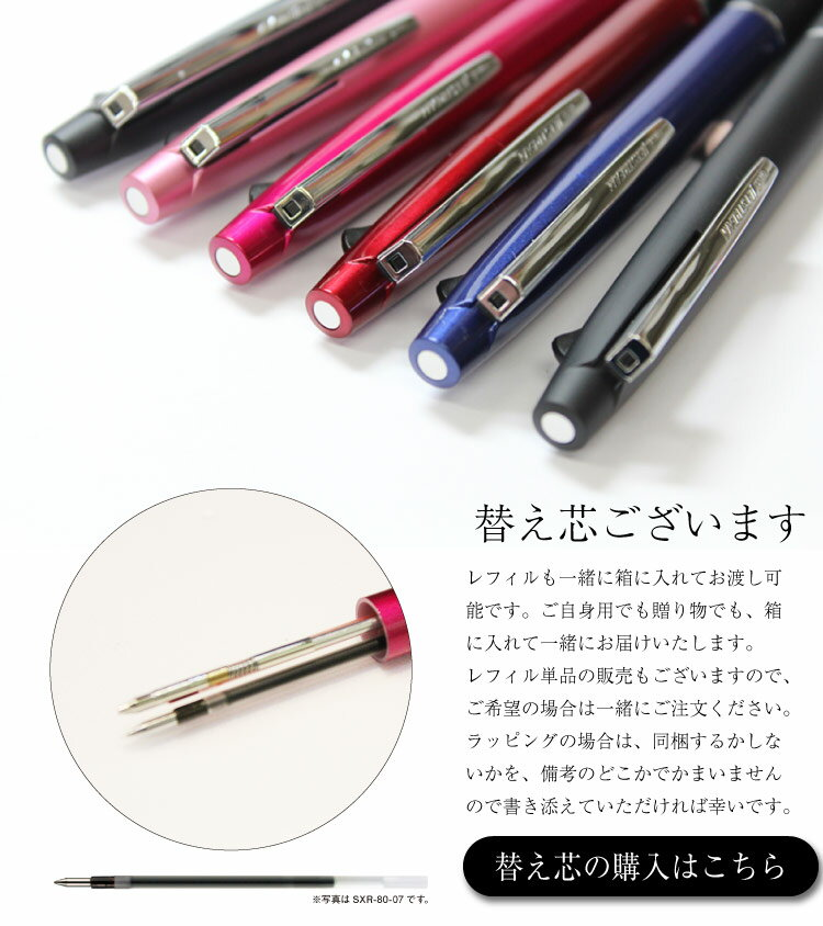 三菱鉛筆 Uni ジェットストリーム2&1  多機能ペン  MSXE3-800 0.5mm/0.7mm