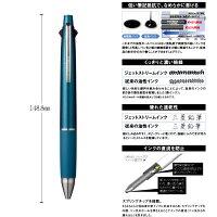 Uniボールペンジェットストリーム4&1送料無料多機能ペン