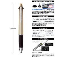 三菱鉛筆Uni多機能ペンジェットストリーム4&1MSXE5-10000.5mmボールペン