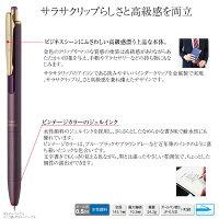【名いれ無料】ZEBRAゼブラボールペンサラサグランドビンテージ0.5芯