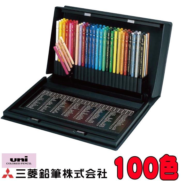 在庫あり三菱色鉛筆ユニカラー100色三菱Uni色鉛筆100色ユニカラー100C397053