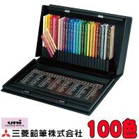 色鉛筆100色