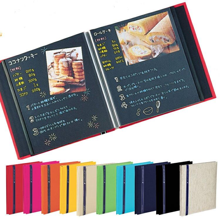 アルバム フリー台紙 フリー ハーパーハウス 手作り ミニフリーアルバム 黒台紙 20ページ セキセイ SEKISEI XP-1001