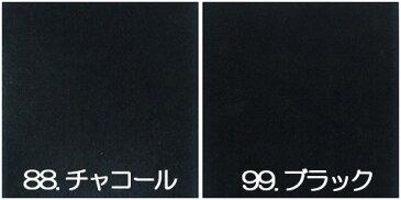 ウール【39950】【無地】【ウール生地】カラー全2色【10cm単位の切り売り】【ウールモッサー】39950☆コートやジャケットに最適