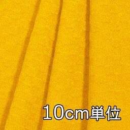 【ウール】【TX36260】【無地】【ウール生地】カラー全5色【10cm単位 切り売り】【ドビー】TX36260☆コートやジャケットにおススメ♪ワンピースやスカートにも。