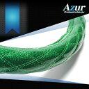 [Azur アズール] ハンドルカバー UD クオン/フレンズクオン(H17.1〜) ラメグリーン 2HSサイズ(外径約45〜46cm) XS55G24A-2HS-012