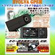 EVOLVA GPS3 ドライブレコーダー 2カメラ液晶モニター付き【送料無料】《DELTA DIRECT》