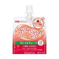綺麗のススメ綺麗のススメつやつやぷるんゼリー(りんご&さくらんぼ風味)