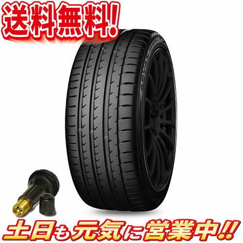 サマータイヤ 4本セット ヨコハマ ADVAN SPORT V105 91Y YV V105S 205/55R17インチ 送料無料 バルブ付