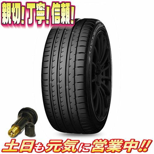 サマータイヤ4本セットヨコハマADVANSPORTV10599YXLV105S265/35R20インチ新品バルブ付