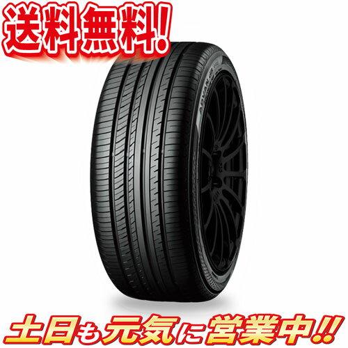 サマータイヤ4本セットヨコハマADVANdbデシベルV552155/65R14インチ送料無料