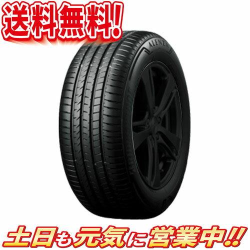 サマータイヤ4本セットブリヂストンALENZA001285/50R20インチ送料無料