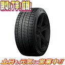 スタッドレスタイヤ 1本のみ ブリヂストン BLIZZAK RFT RUNFLAT 245/45R20インチ 激安販売aa 2本 4本セット 販売可能