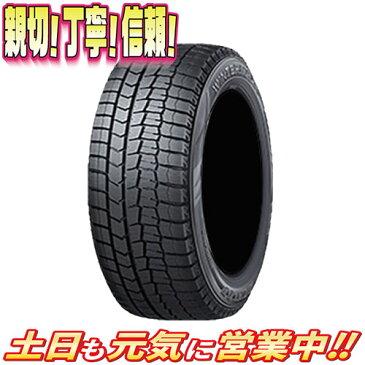 スタッドレスタイヤ 1本のみ ダンロップ WINTER MAXX WM02 CUV 205/70R15インチ 激安販売aa ハイエース ジムニー シエラ