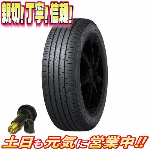 サマータイヤ4本セットダンロップENASAVEEC204205/65R16インチ新品バルブ付