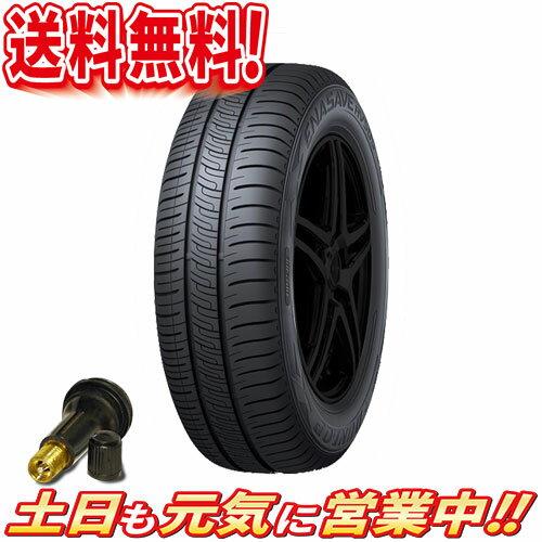 サマータイヤ2本セットダンロップENASAVERV505245/35R20インチ送料無料バルブ付