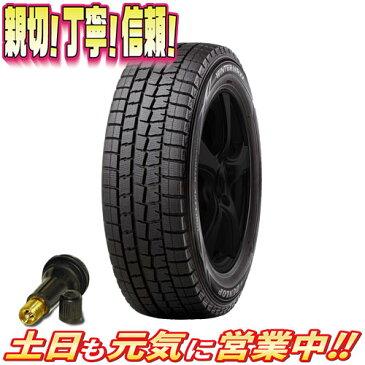スタッドレスタイヤ 1本のみ ダンロップ WINTER MAXX 01 WM01 155/65R13インチ 激安販売aA ワゴンR パレット ライフ 軽