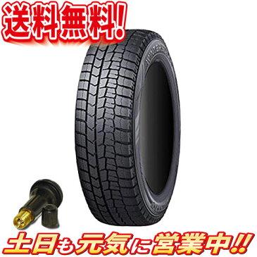 スタッドレスタイヤ 2本セット ダンロップ WINTER MAXX 02 WM02 205/70R15インチ 送料無料AA ハイエース グランビア 2WD