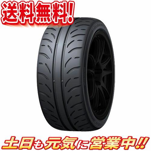 サマータイヤ 2本セット ダンロップ DIREZZA Z 4本セット 205