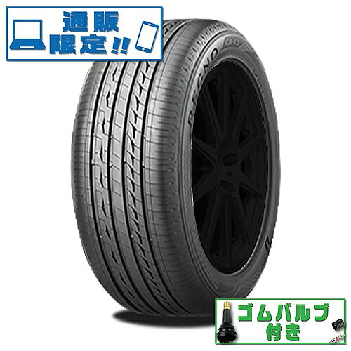 サマータイヤ2本セットブリヂストンREGNOGR-X2225/60R16インチ新品バルブ付