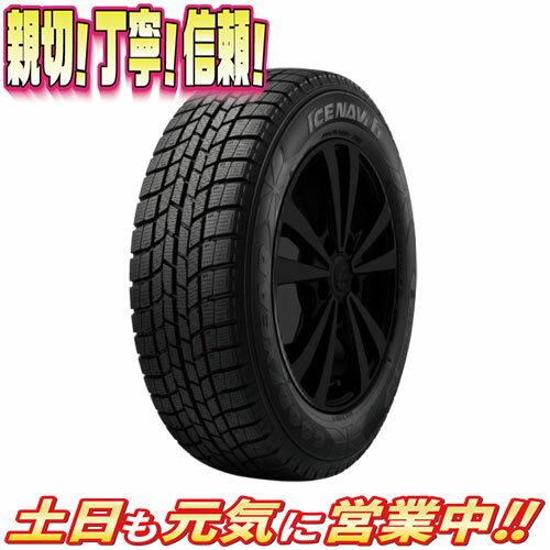 スタッドレスタイヤ1本のみグッドイヤーICENAVI6205/65R16インチ激安販売aaアルファードティアナエスティマ