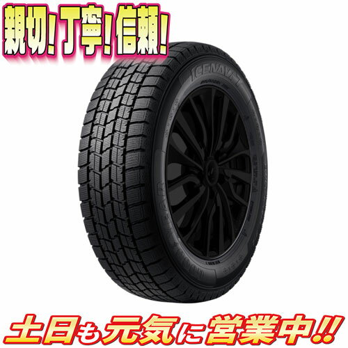 スタッドレスタイヤ2本セットグッドイヤーICENAVI7165/55R15インチ激安販売aaS660タントN-BOXムーヴデイズ